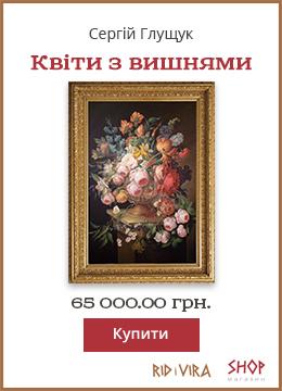 Квіти з вишнями
