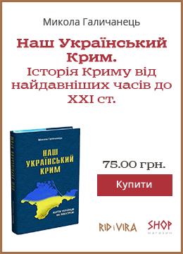 Книга - 2